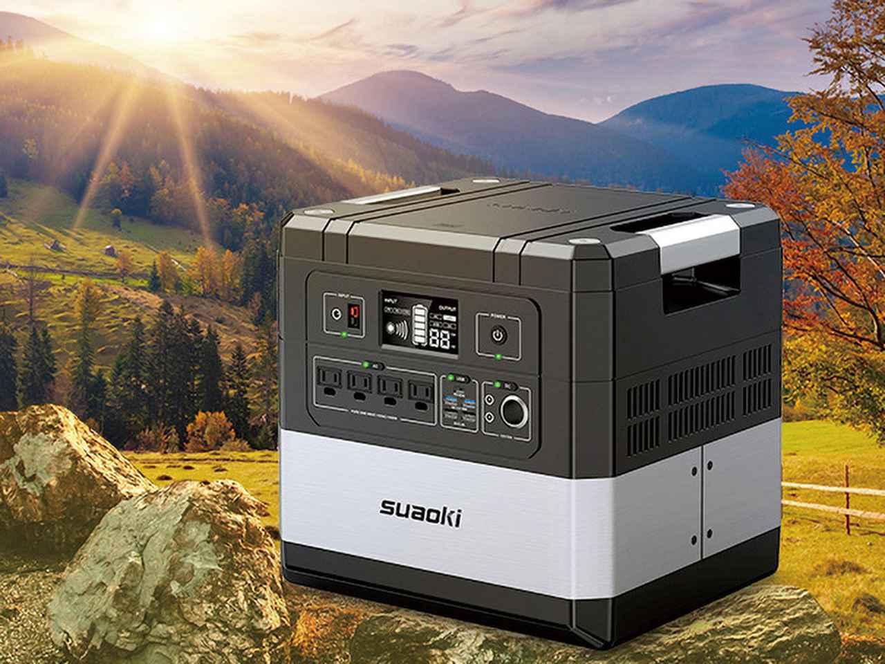 画像: 突然の停電を検知して瞬間的にインバーター給電に切り替わる、無停電電源装置を装備した大容量蓄電池