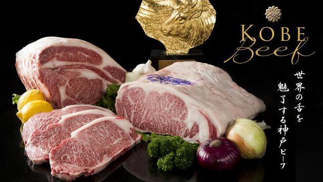画像2: 11月29日は【いい肉の日★2019】お得なキャンペーン割引イベントをまとめてみた!