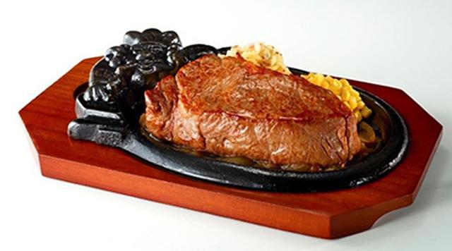 画像: ウルグアイ産 炭焼き超厚切り熟成サーロインステーキ (単品)