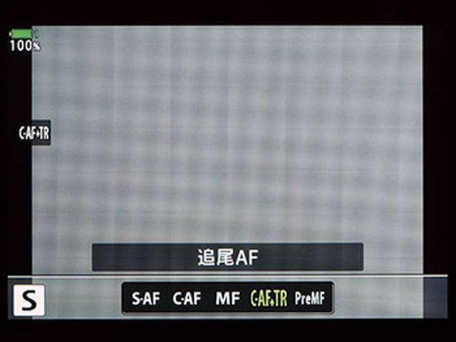 画像: オリンパス製カメラには、AF方式の中に「追尾AF」というモードが搭載されている。