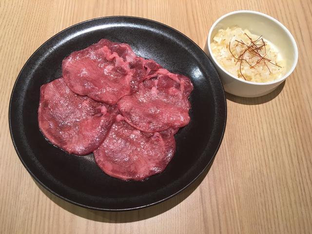 画像: あんらくん 焼肉レストラン安楽亭 on Twitter twitter.com