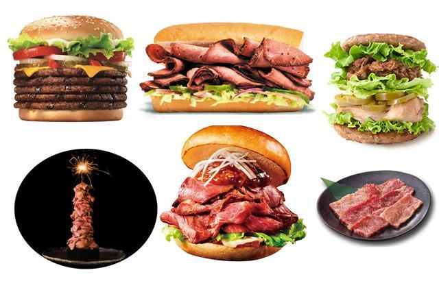画像: いい肉の日とは