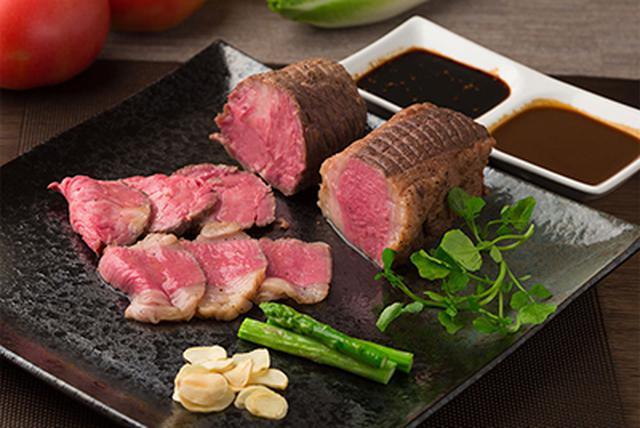 画像: www.takashimaya.co.jp