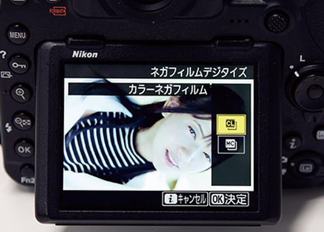 画像4: 【フィルムカメラ】現像は信頼できる店へ!スキャンにはスキャナーやデジカメを利用する方法も