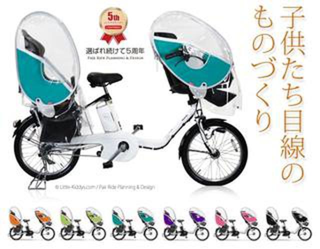 画像1: 子供乗せ自転車の【人気レインカバー】おすすめ5選 つけっぱなしもOK!