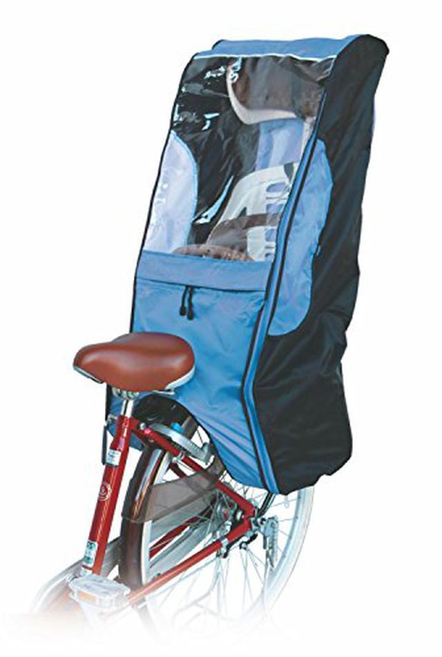 画像4: 子供乗せ自転車の【人気レインカバー】おすすめ5選 つけっぱなしもOK!