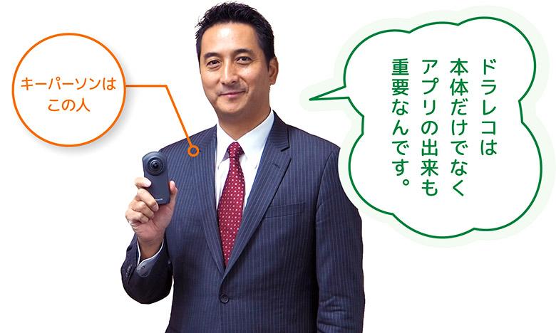 画像: 株式会社カーメイト代表取締役社長 徳田 勝 さん