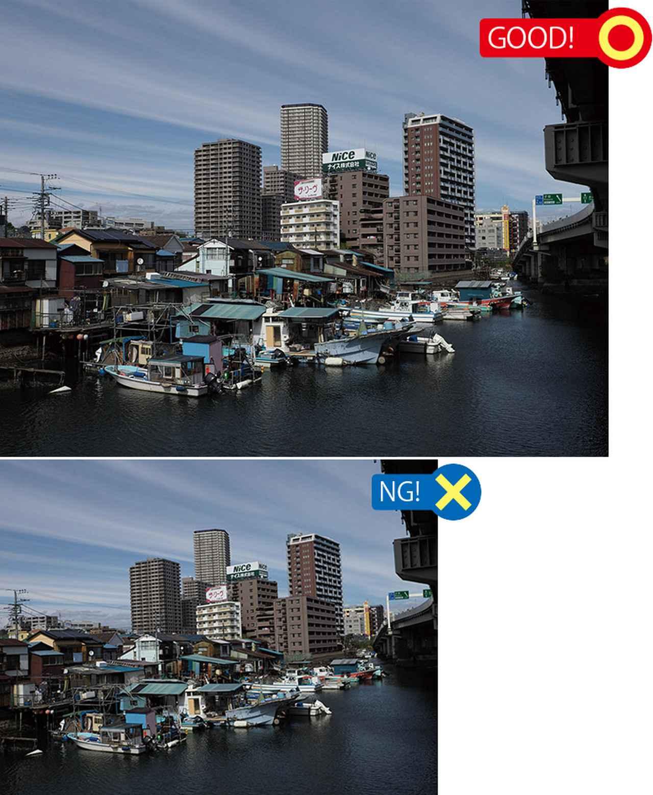 画像: ビルなどがあると、わずかな傾きも気になる。カメラの水準器を利用して、垂直になるように撮影。