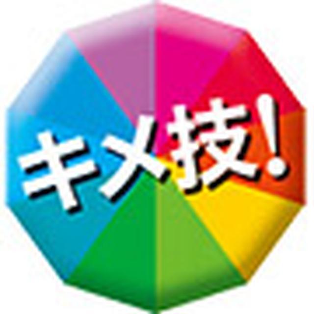 画像1: 【神社仏閣・建物・動物】写真の撮り方「風景編」 5秒でできるプロ技11選