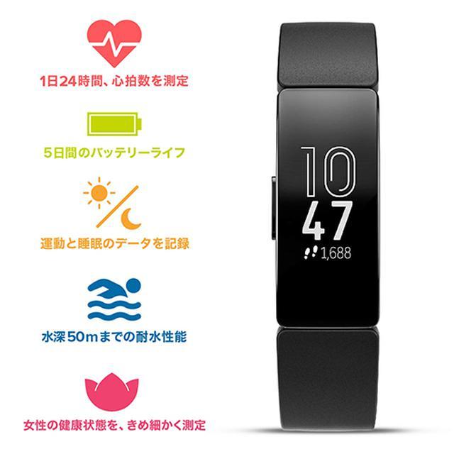 画像1: Fitbit(フィットビット) InspireHR