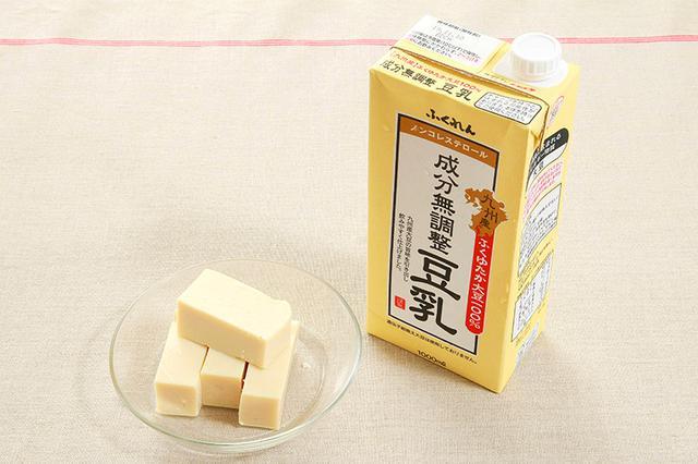 画像: 水のかわりに豆乳で作って、ヘルシーなデザートに!