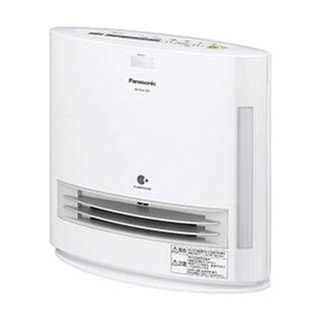 画像5: 【暖房器具のおすすめ 最新版】種類と特徴を徹底比較 あなたに合った選び方を紹介