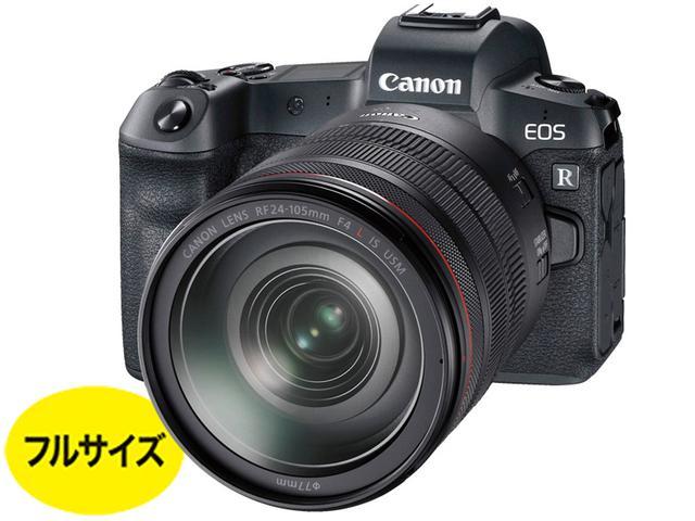 画像1: ミラーレス20万円以上 キヤノン初のフルサイズミラーレス。縦位置でも撮影しやすい キヤノン「EOS R」