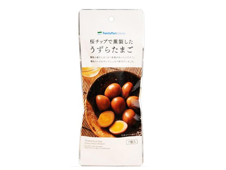 画像: ファミリーマ―ト 桜チップで薫製したうずらたまご