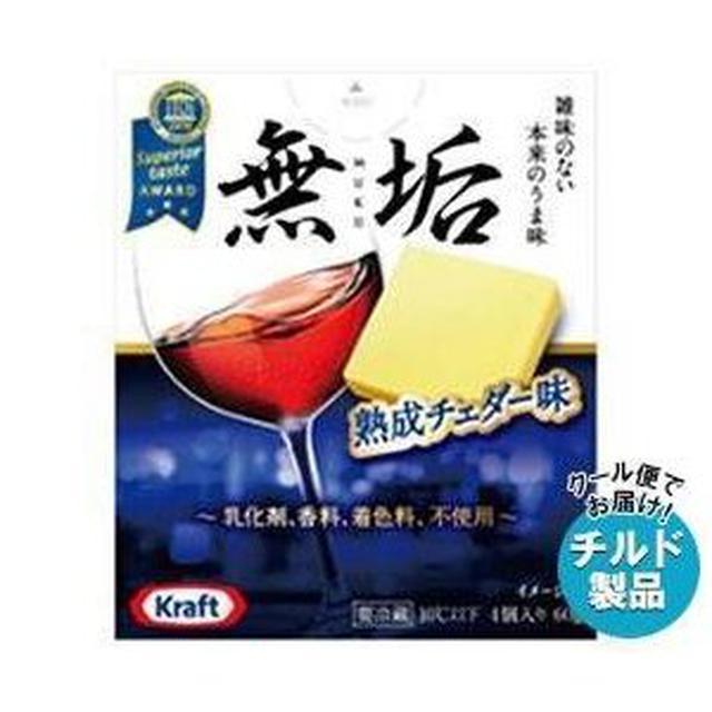 画像2: 【ボジョレー・ヌーヴォー2019】解禁日は11月21日!ワインに合うコンビニ・スーパーのおつまみ12選