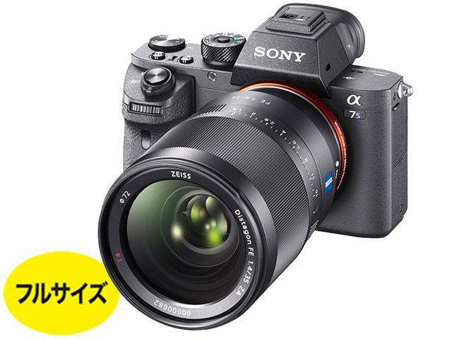 画像1: ミラーレス20万円以上 ISO40万の高感度モデル。AFはコントラストのみ ソニー「α7S Ⅱ」
