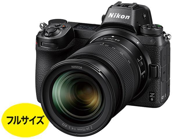 画像1: ミラーレス20万円以上 連写性能を高めたオールラウンド機。高感度にも強い ニコン 「Z6」