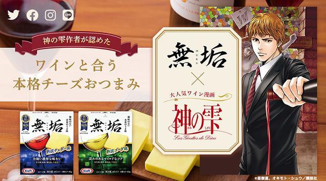 画像1: www.morinagamilk.co.jp