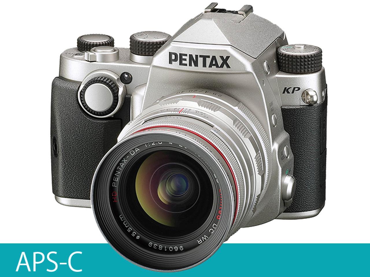 画像1: 一眼レフAPS-C ISO81万の超高感度、5段分の手ブレ補正が魅力 ペンタックス「KP」