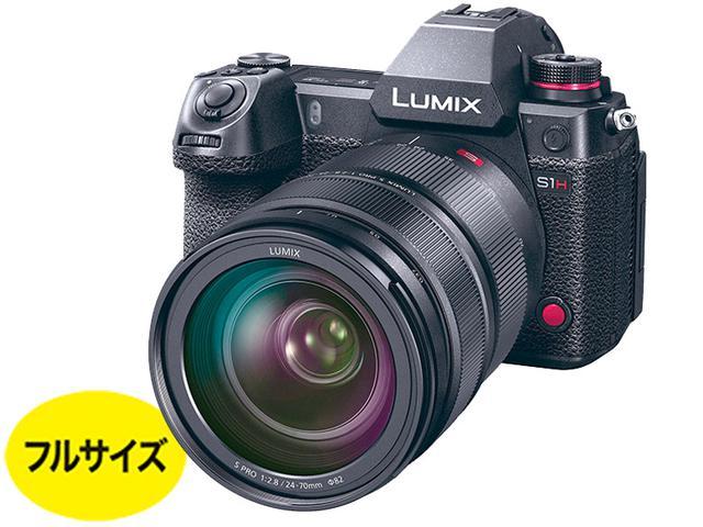 画像1: ミラーレス30万円以上 6K動画撮影対応で、放熱ファンを内蔵。高感度画質も向上 パナソニック「DC-S1H」