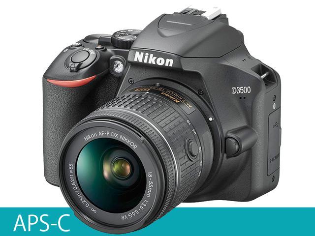 画像1: 一眼レフAPS-C 現行一眼レフで最軽量。初心者にも使いやすい ニコン「D3500」