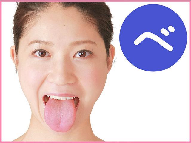 画像4: 【腹痛・張り】ガス腹を引き起こす「呑気症」対策にあいうべ体操と口テープがおすすめ