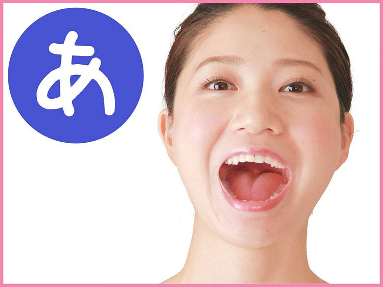 画像1: 【腹痛・張り】ガス腹を引き起こす「呑気症」対策にあいうべ体操と口テープがおすすめ