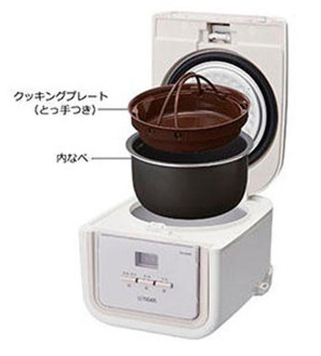 画像: 別のお鍋でおかずを作る手間が省けるので、家事の「時短」と光熱費の「節電」ができる