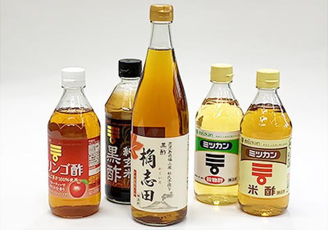画像: アミノ酸の豊富な黒酢がお勧め