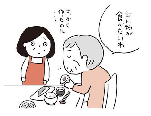 画像: 味覚が衰え、極端な味を好むようになることも。