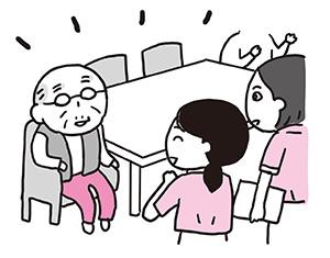 画像: 家族以外の人とのおしゃべりは格好の脳トレに。デイサービスは多くの人とかかわる絶好の場です
