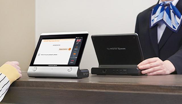 画像: 2019年7月に発売した据え置きタイプの対話型翻訳機「ワールドスピーク」。