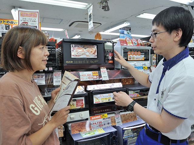 画像: 売り場でも目につきやすい場所に。若者から、子供連れの家族、年配者まで幅広く売れている。