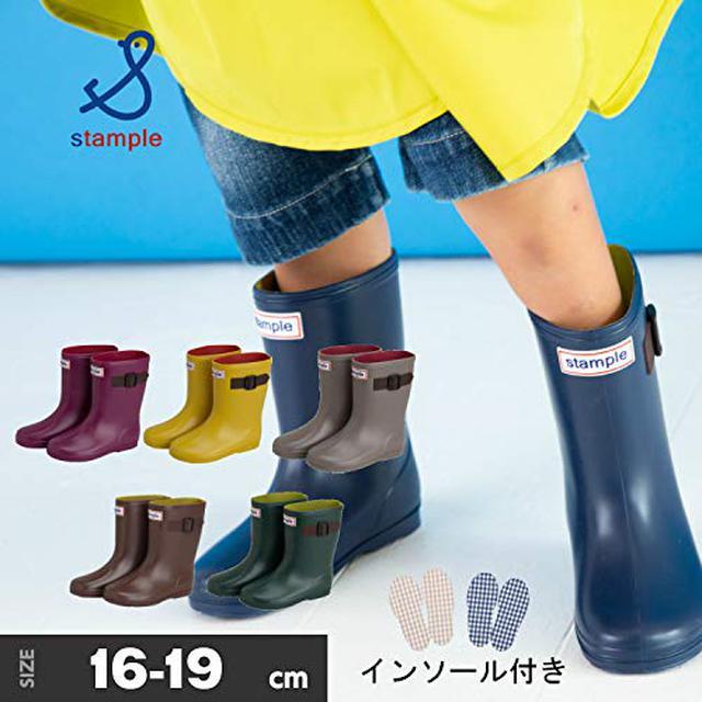 画像1: 【子供用の長靴】おすすめの人気ブランドはコレ! 現役ママが選ぶおしゃれで履きやすいレインブーツ10選