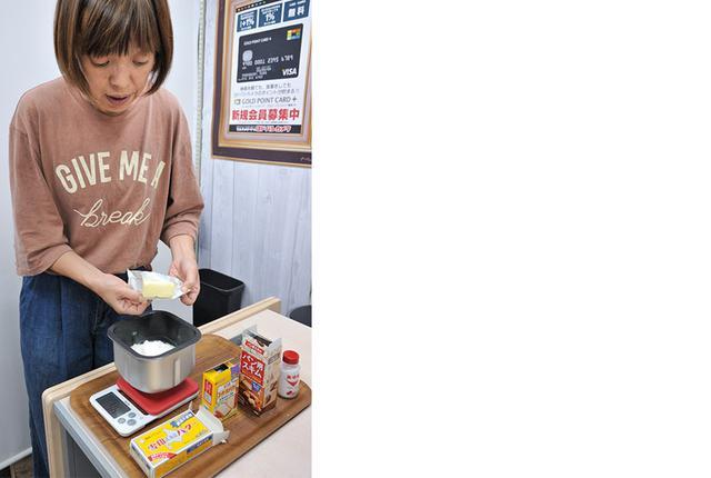 画像: パン作りは、 ケースに材料を入れるだけで準備OK 。ホームベーカリーと同じ手軽さ。