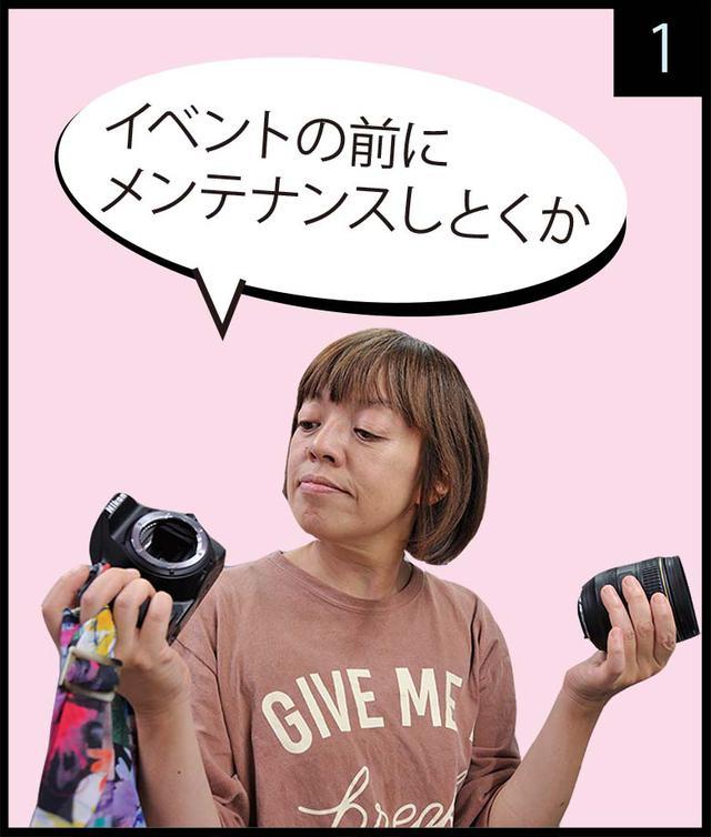 画像1: 愛用の一眼カメラとレンズをお預かり。最短1週間でできる「メンテナンスサービス」をヨドバシが安心仲介!