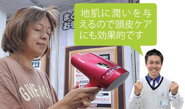 画像: 風を顔に当てる「スキンモード」も搭載。キメのあるしっとり肌に。