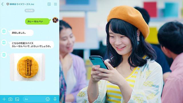 画像: 利用者は、「LINE」などで欲しい商品をリクエストすることができる。同社が取り扱いのある商品であれば随時補充される。
