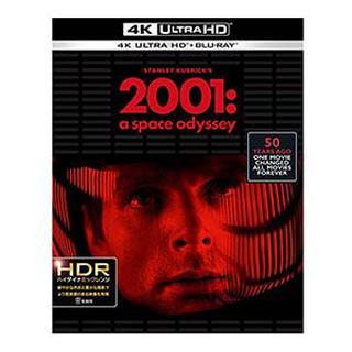 画像2: 【麻倉怜士の4K8K感動探訪①】映画「第三の男」と「2001年宇宙の旅」深掘りインプレッション!