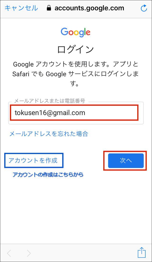 画像4: 【Google】ToDoリストの使い方 カレンダー連携も可能!スマホアプリもWeb版もある
