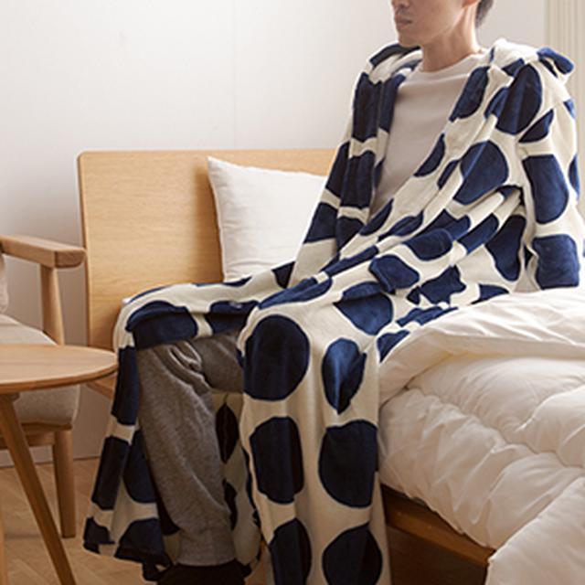 画像2: ナイスデイ mofua プレミマムマイクロファイバー着る毛布