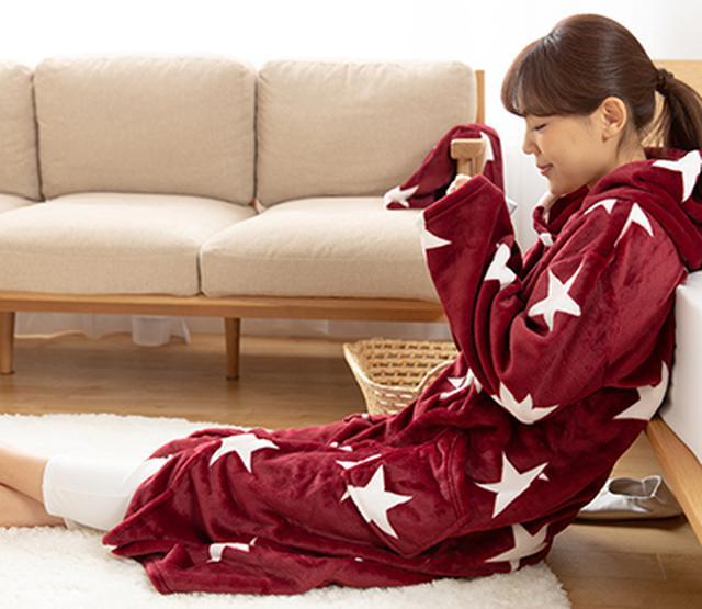 画像1: ナイスデイ mofua プレミマムマイクロファイバー着る毛布