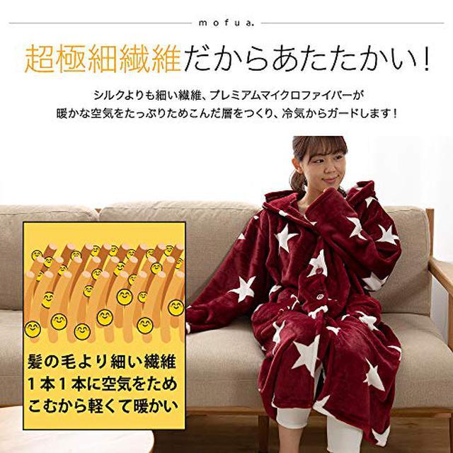 画像10: 【温活グッズのおすすめ】オフィス・自宅の冷え性対策に!体をポカポカあたためるアイテム10選
