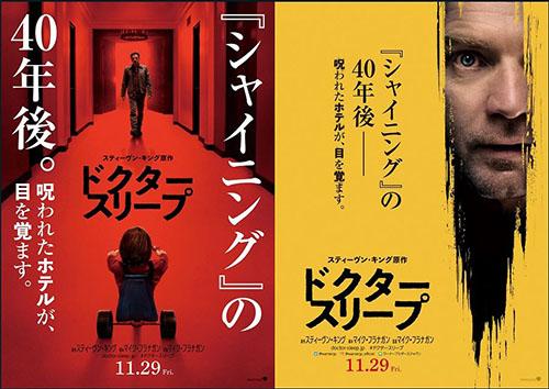 画像: wwws.warnerbros.co.jp