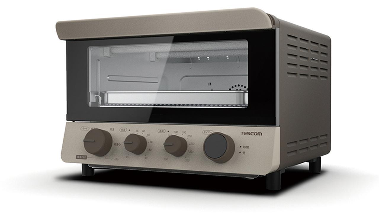 画像: トースター、低温調理器など1台で6役をこなすマルチ調理家電