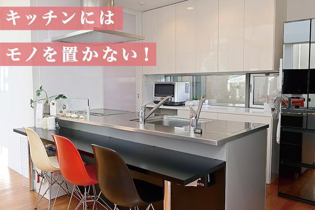画像: 調味料やキッチンツールなども収納場所を作る