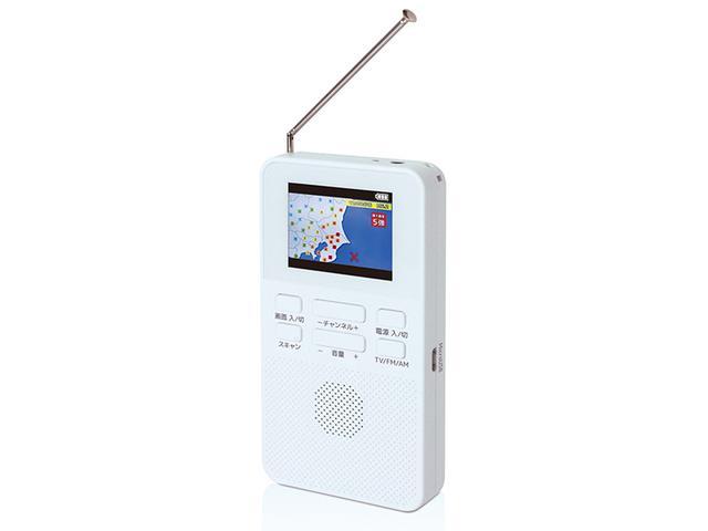 画像1: ワンセグテレビも視聴できる2型液晶付きのポケットラジオ