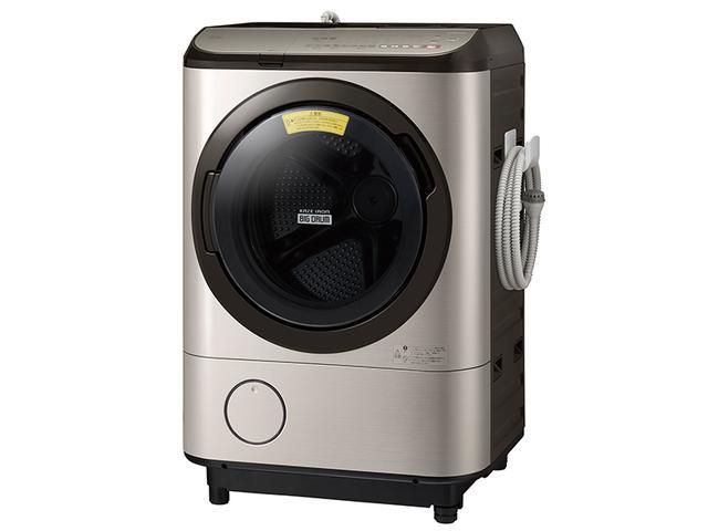画像: 液体洗剤自動投入機能やAI機能を装備したドラム式洗濯乾燥機