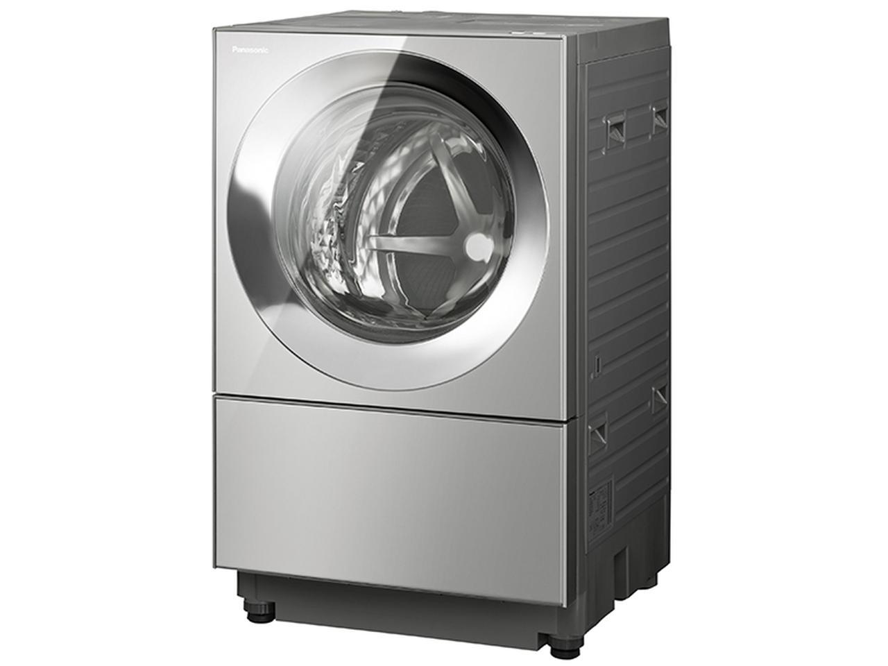 画像: 衣類に合わせた多彩なコースを搭載したキューブ型の洗濯乾燥機