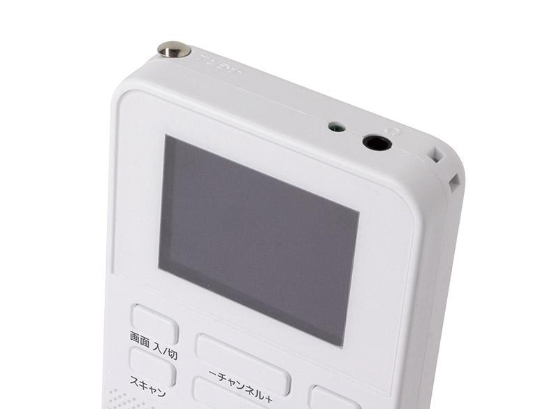 画像2: ワンセグテレビも視聴できる2型液晶付きのポケットラジオ